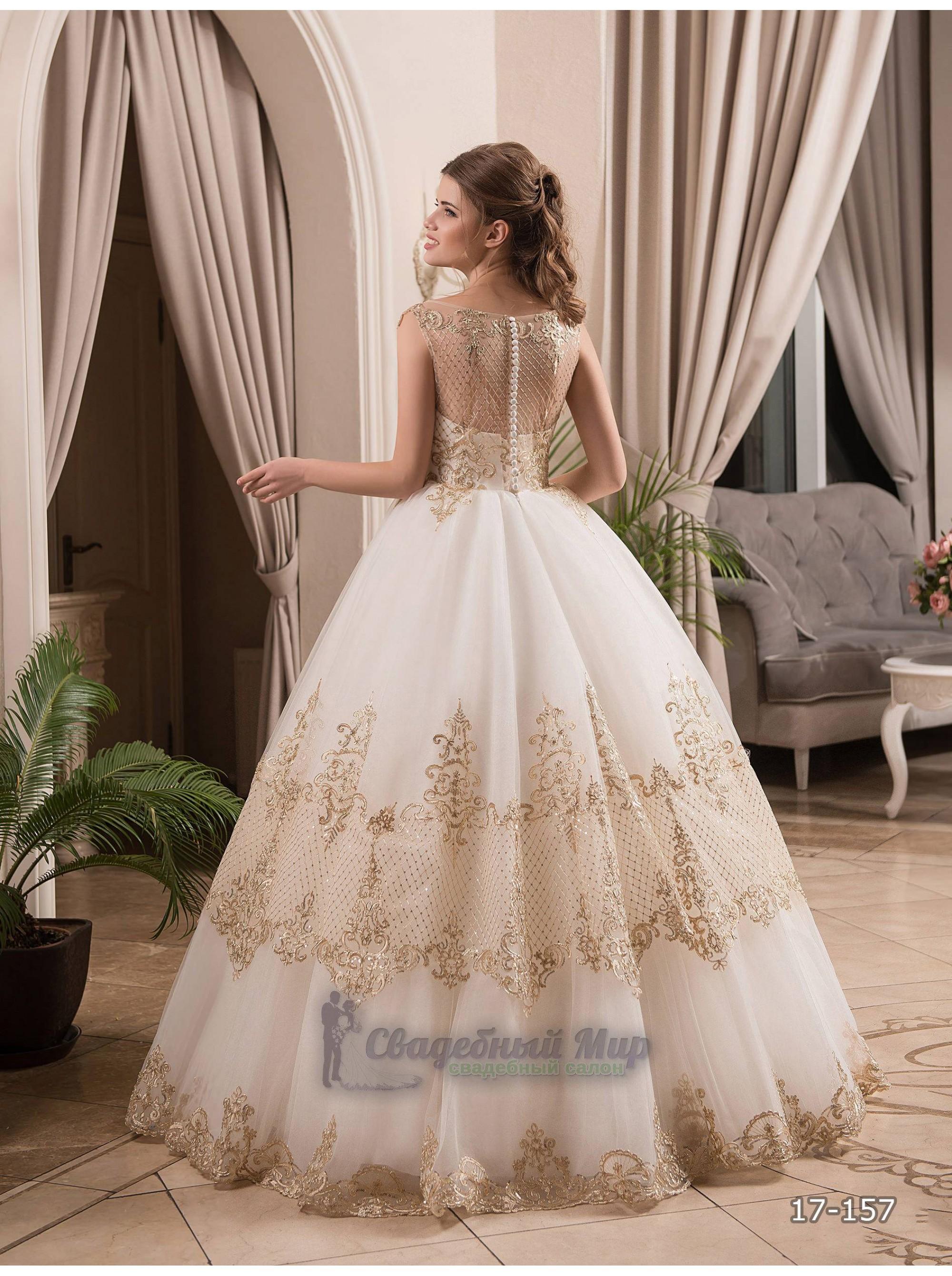 Свадебное платье 17-157