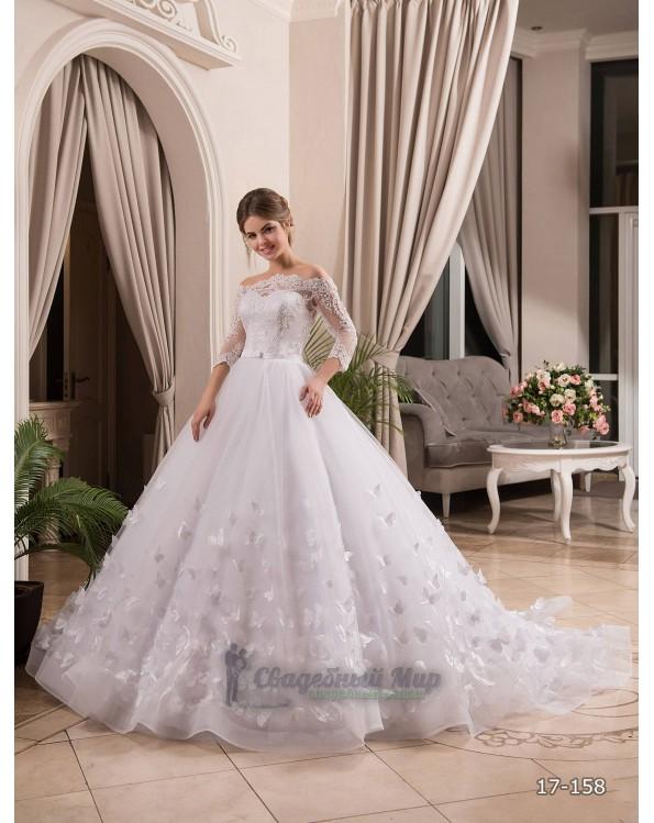 Свадебное платье 17-158