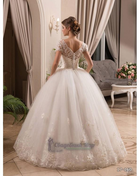 Свадебное платье 17-160