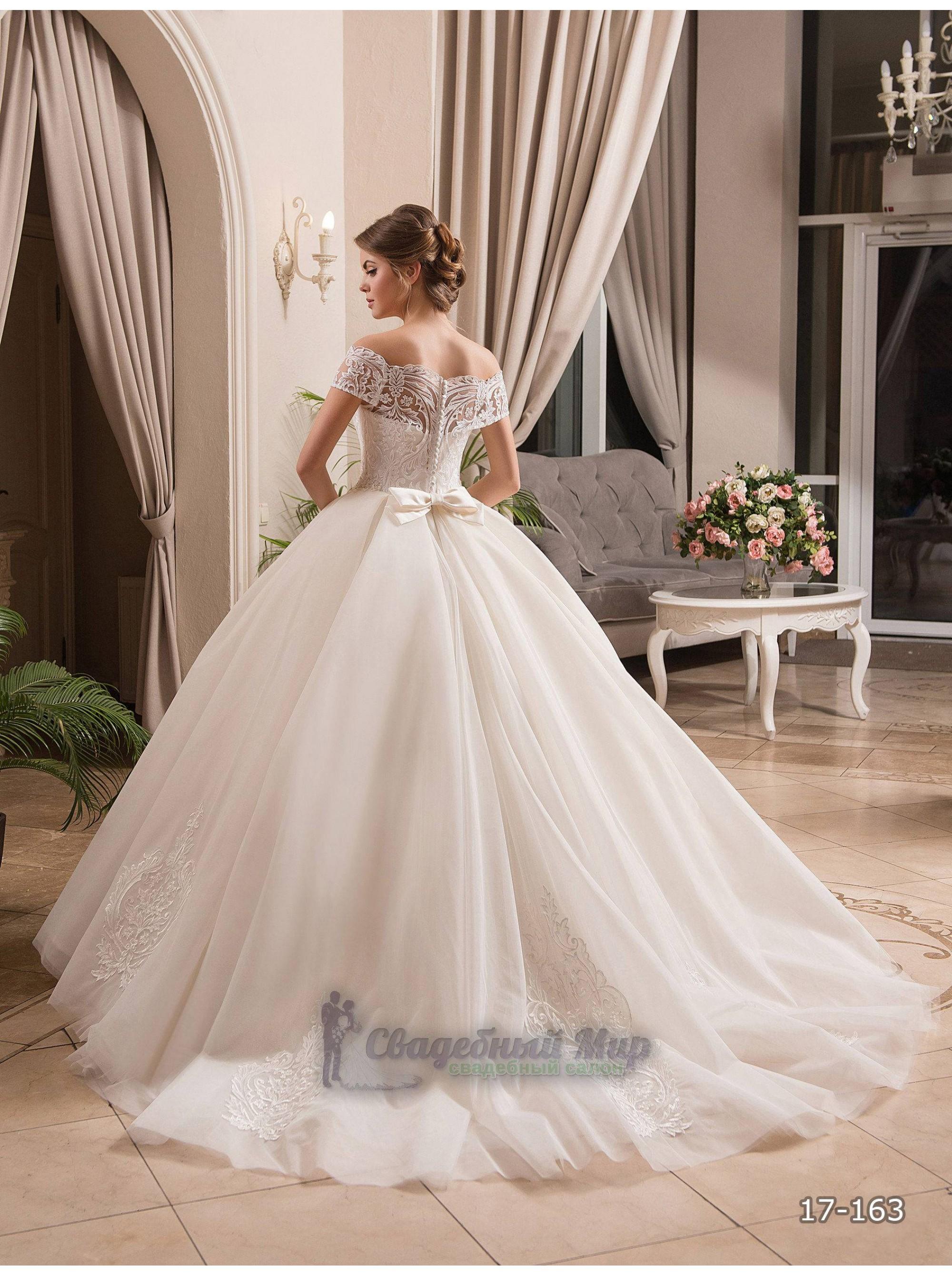 Свадебное платье 17-163