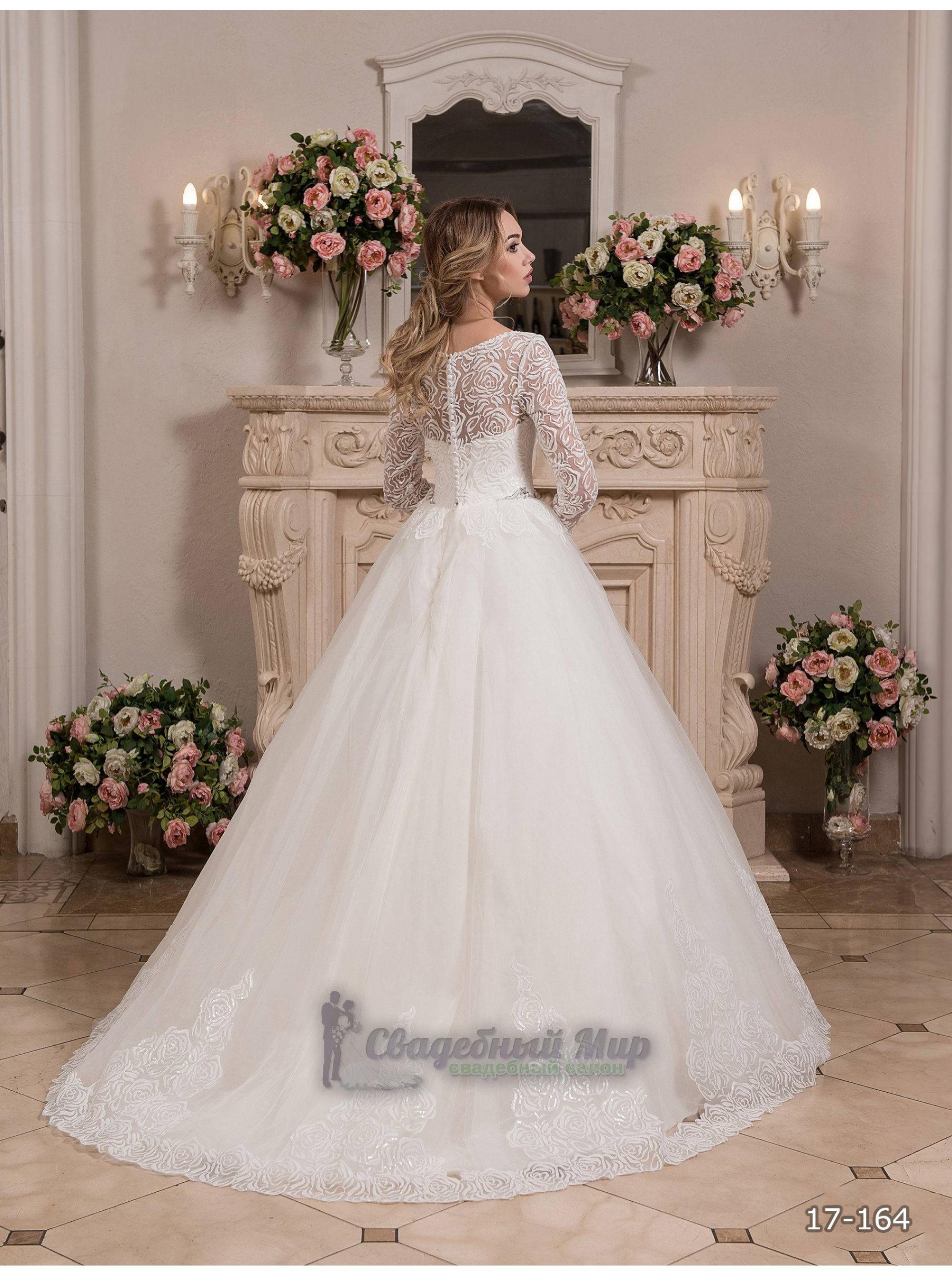 Свадебное платье 17-164