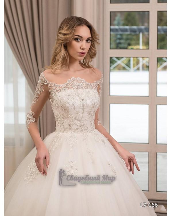 Свадебное платье 17-166