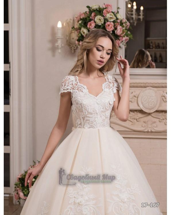Свадебное платье 17-167