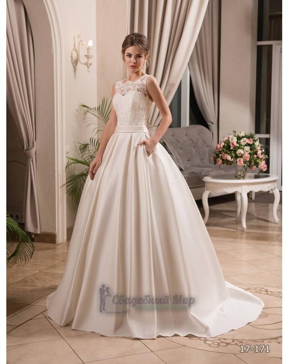 Свадебное платье 17-171