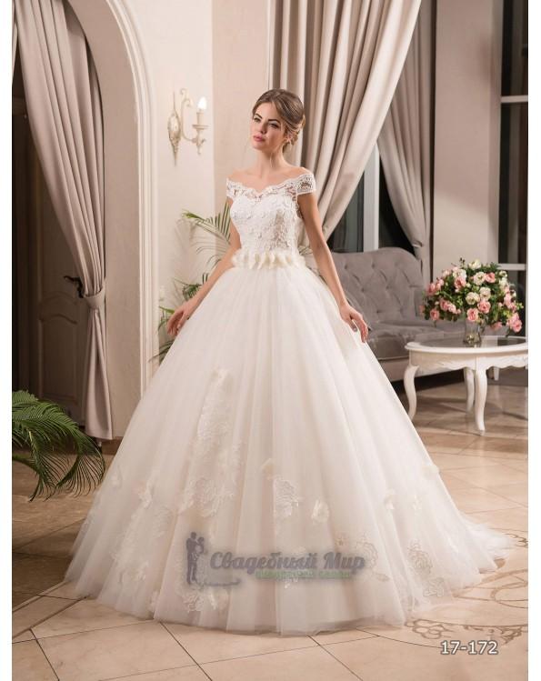 Свадебное платье 17-172