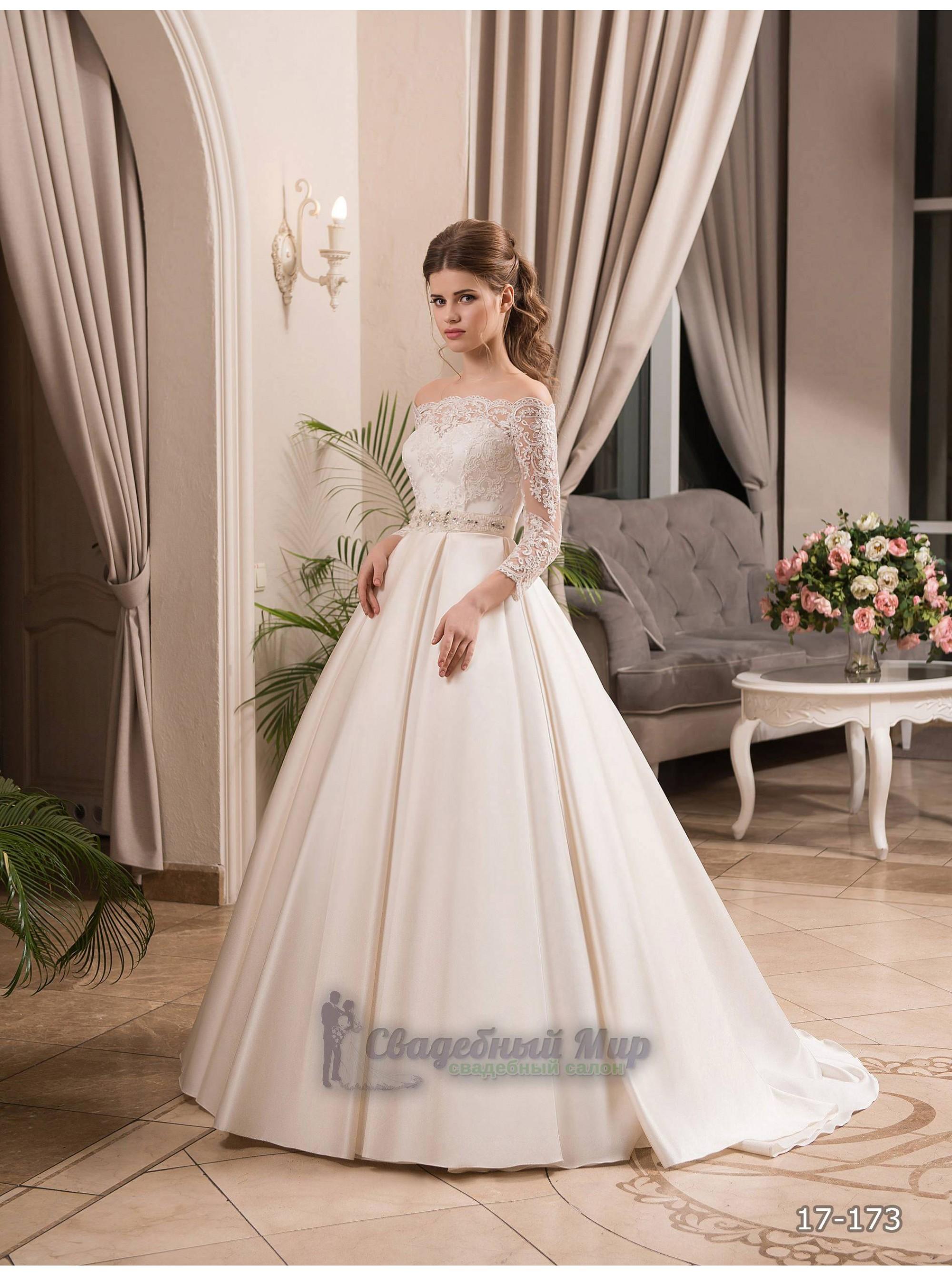 Свадебное платье 17-173
