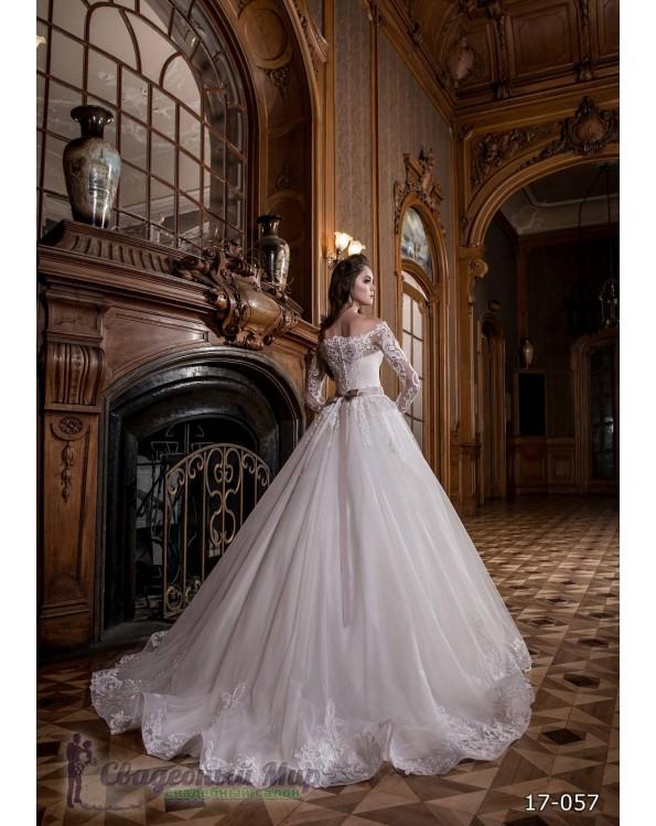 Свадебное платье 17-057