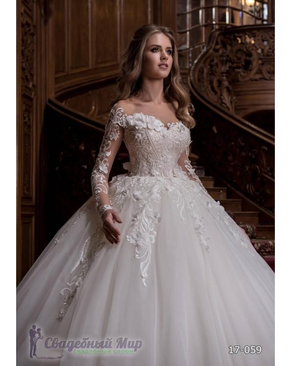 Свадебное платье 17-059