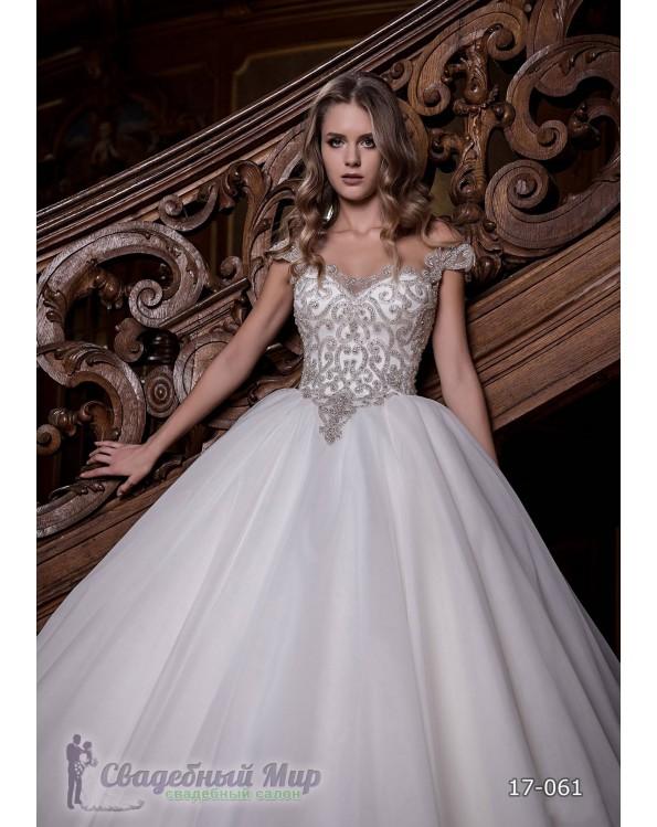 Свадебное платье 17-061