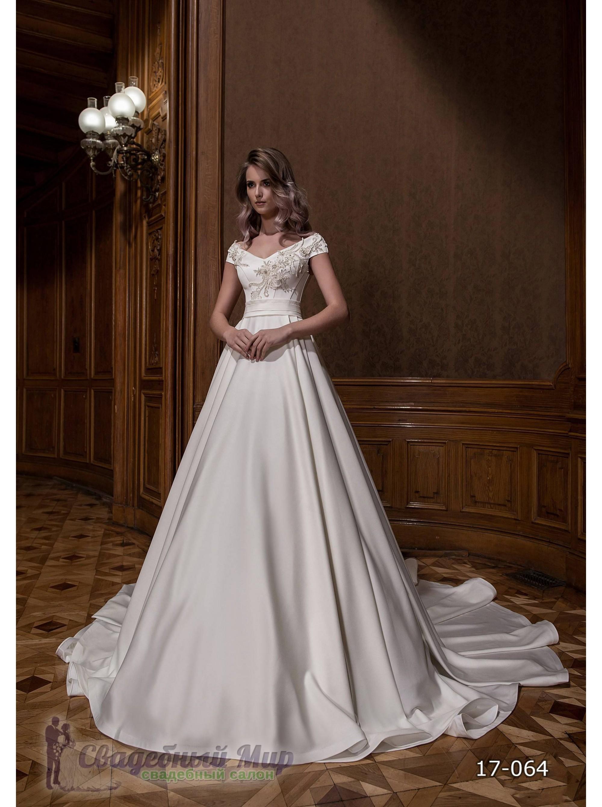 Свадебное платье 17-064