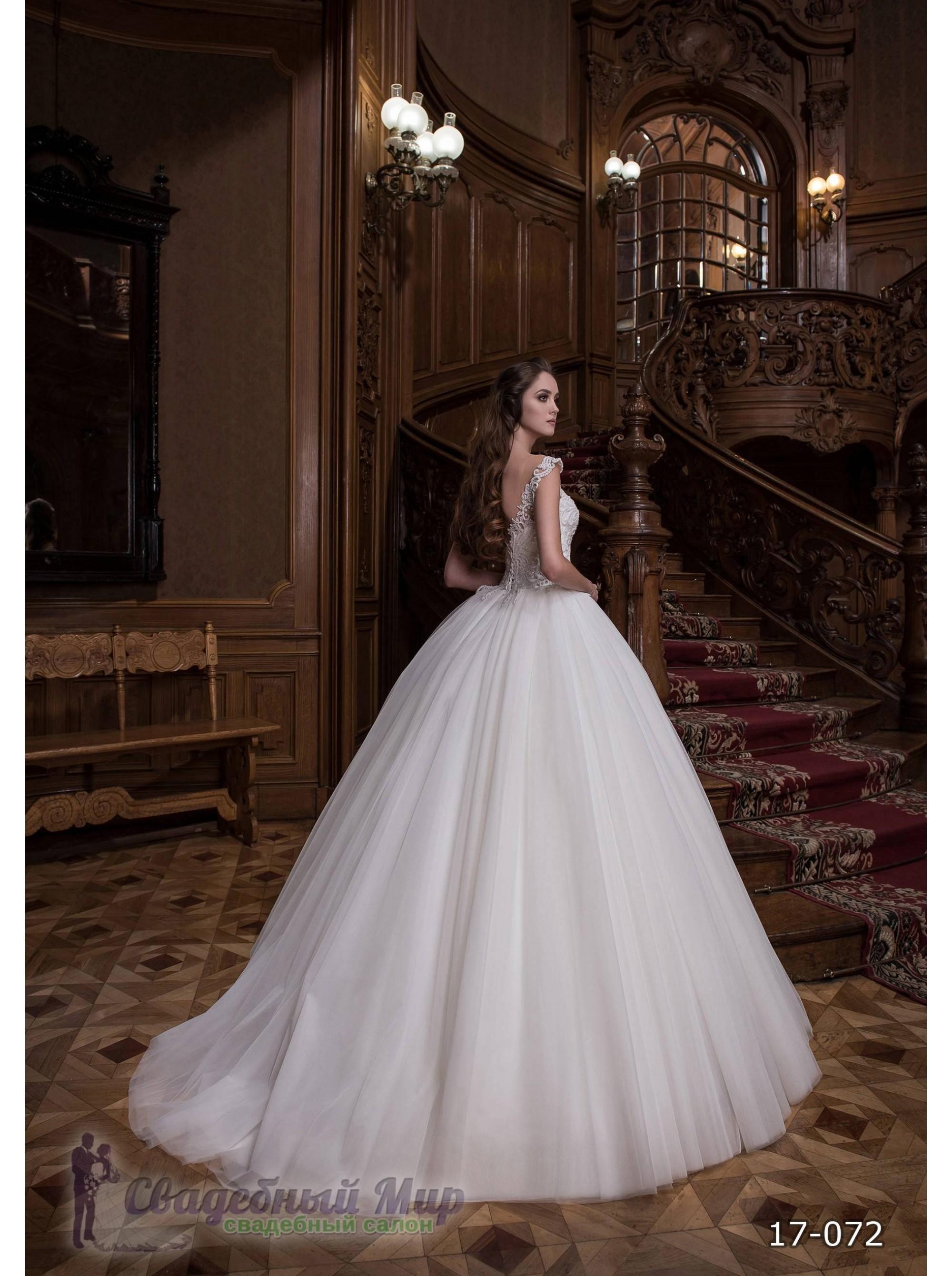 Свадебное платье 17-072