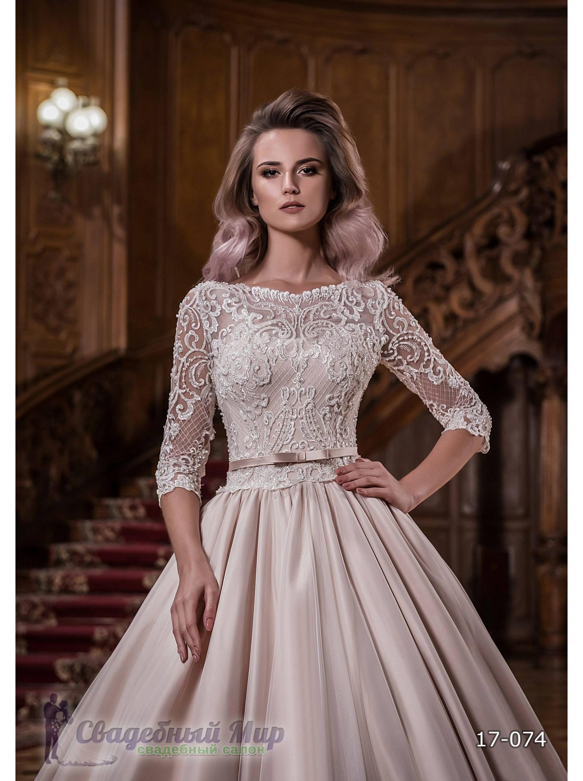 Свадебное платье 17-074