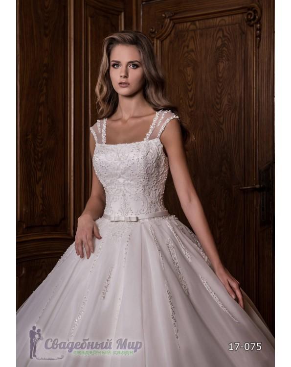 Свадебное платье 17-075