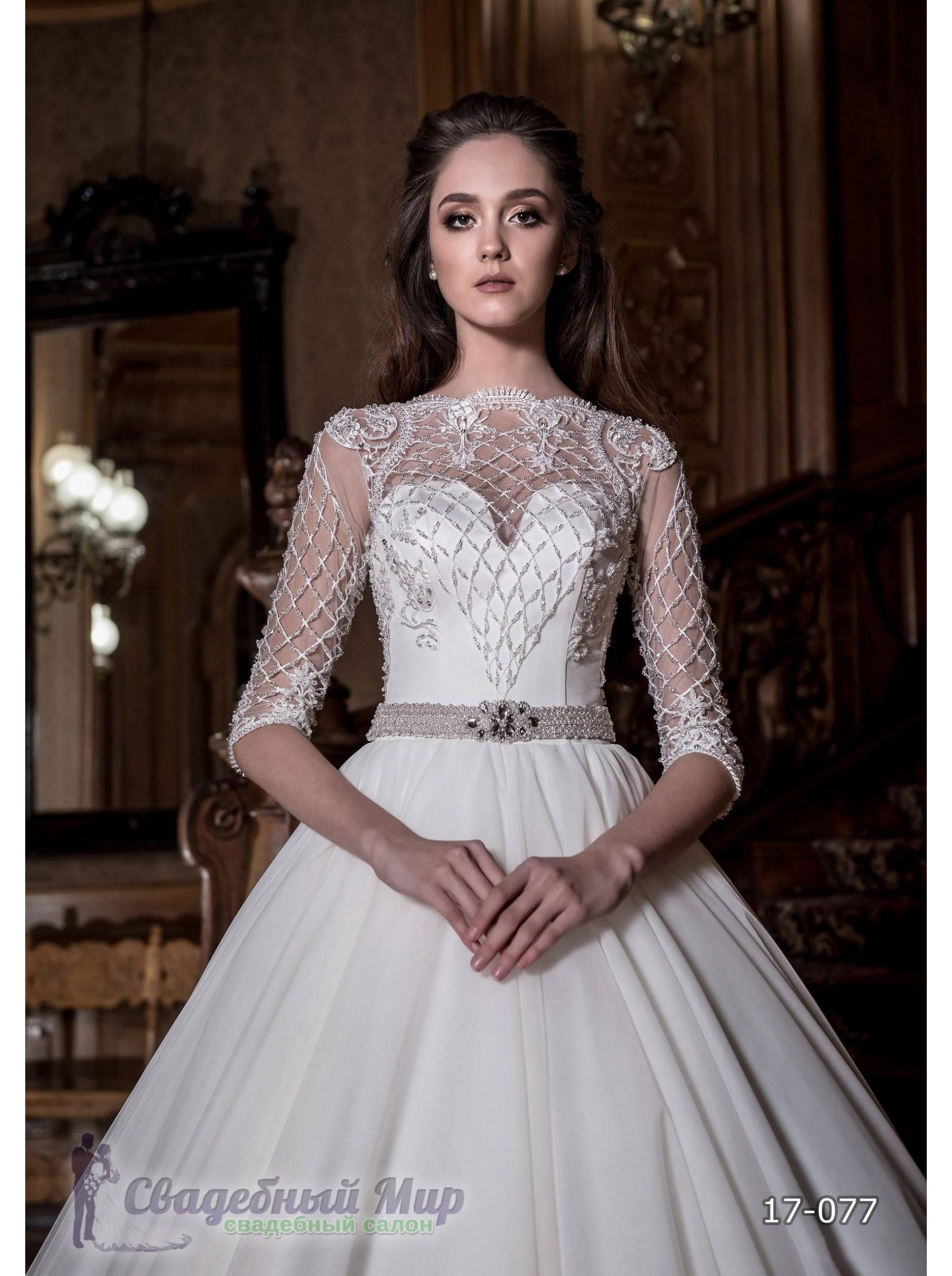 Свадебное платье 17-077