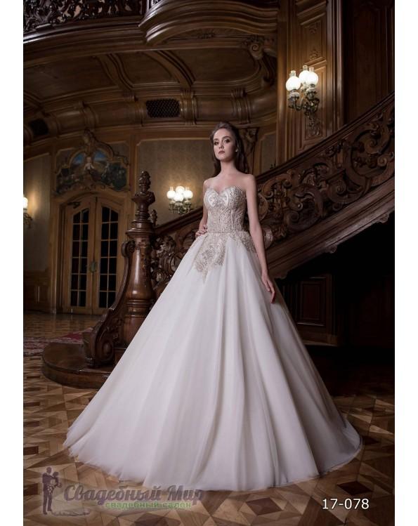 Свадебное платье 17-078