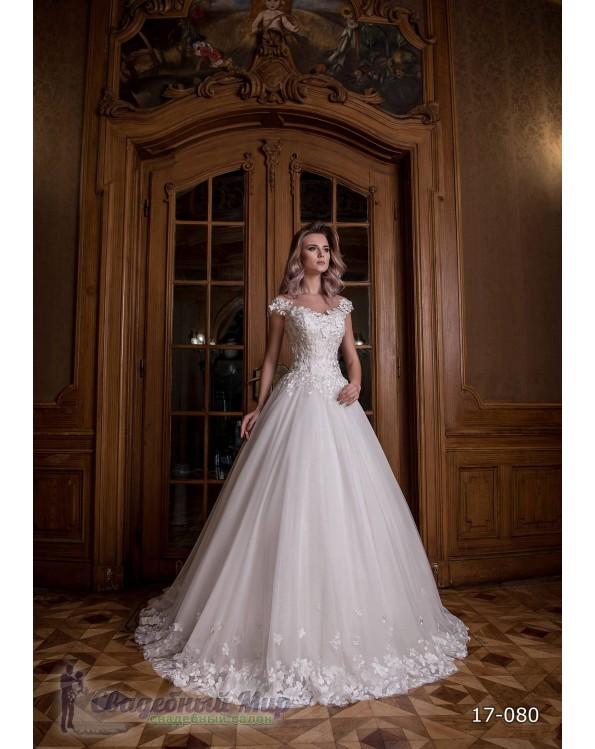Свадебное платье 17-080