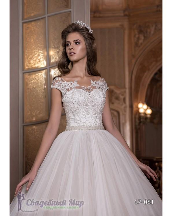 Свадебное платье 17-081