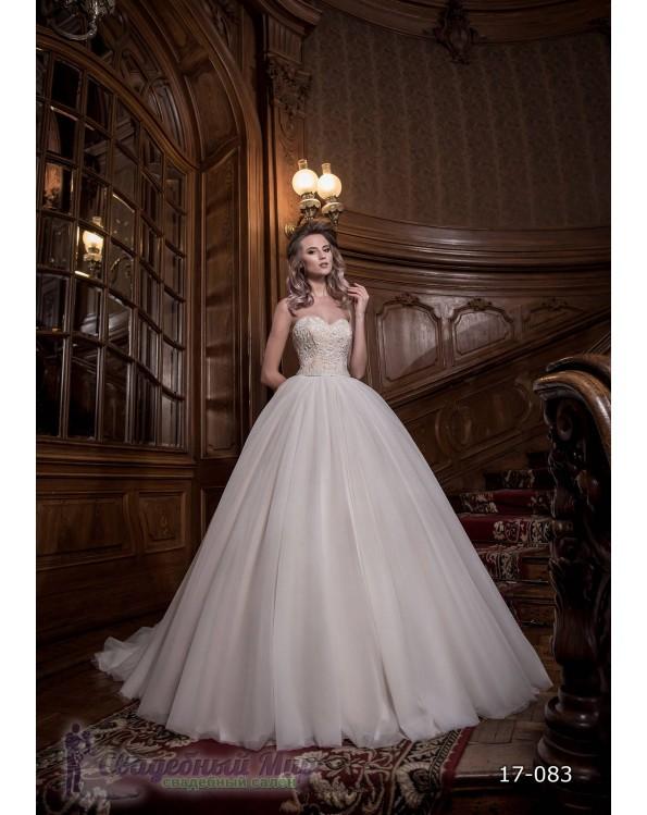 Свадебное платье 17-083