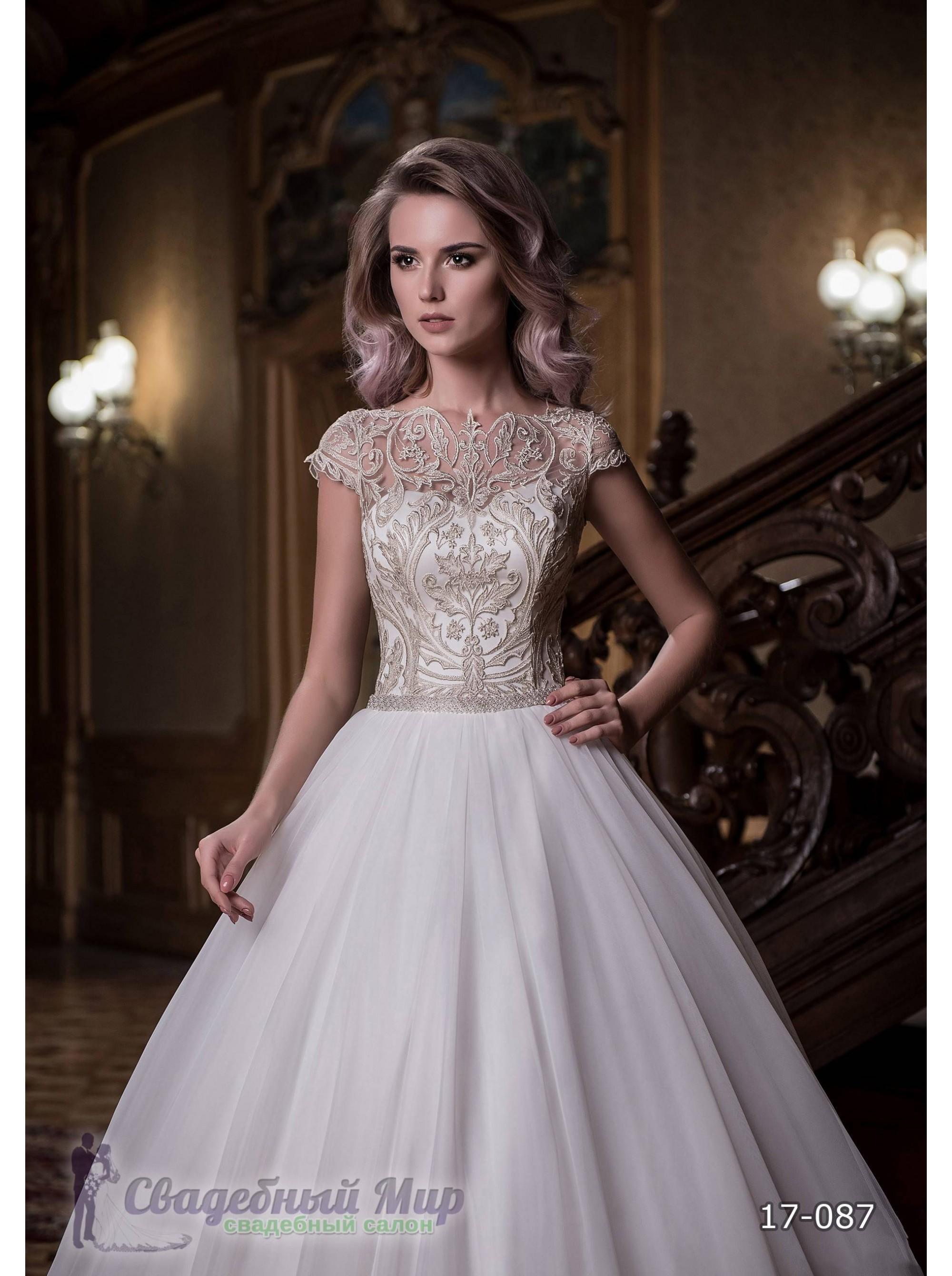 Свадебное платье 17-087