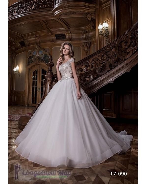 Свадебное платье 17-090