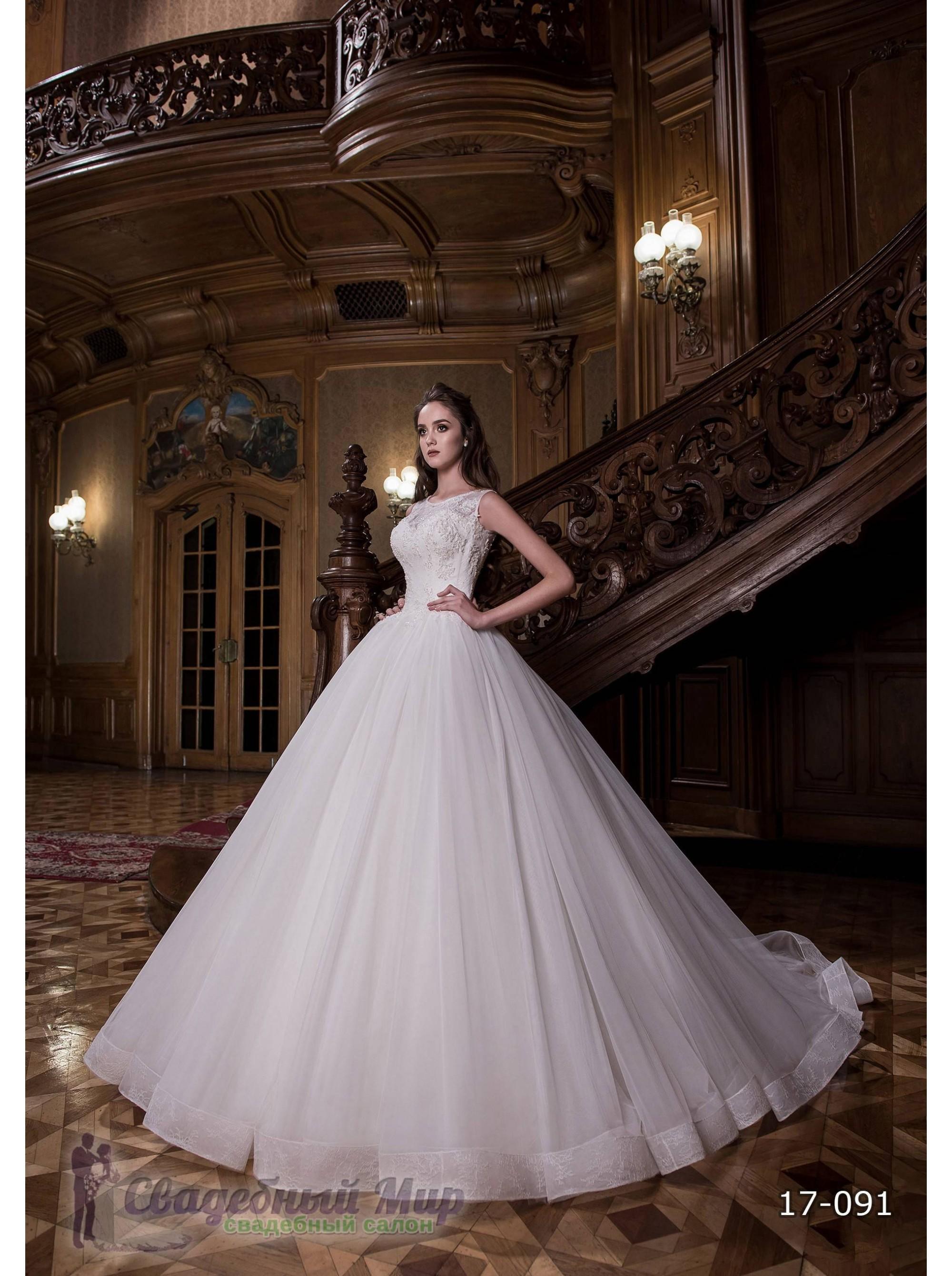 Свадебное платье 17-091
