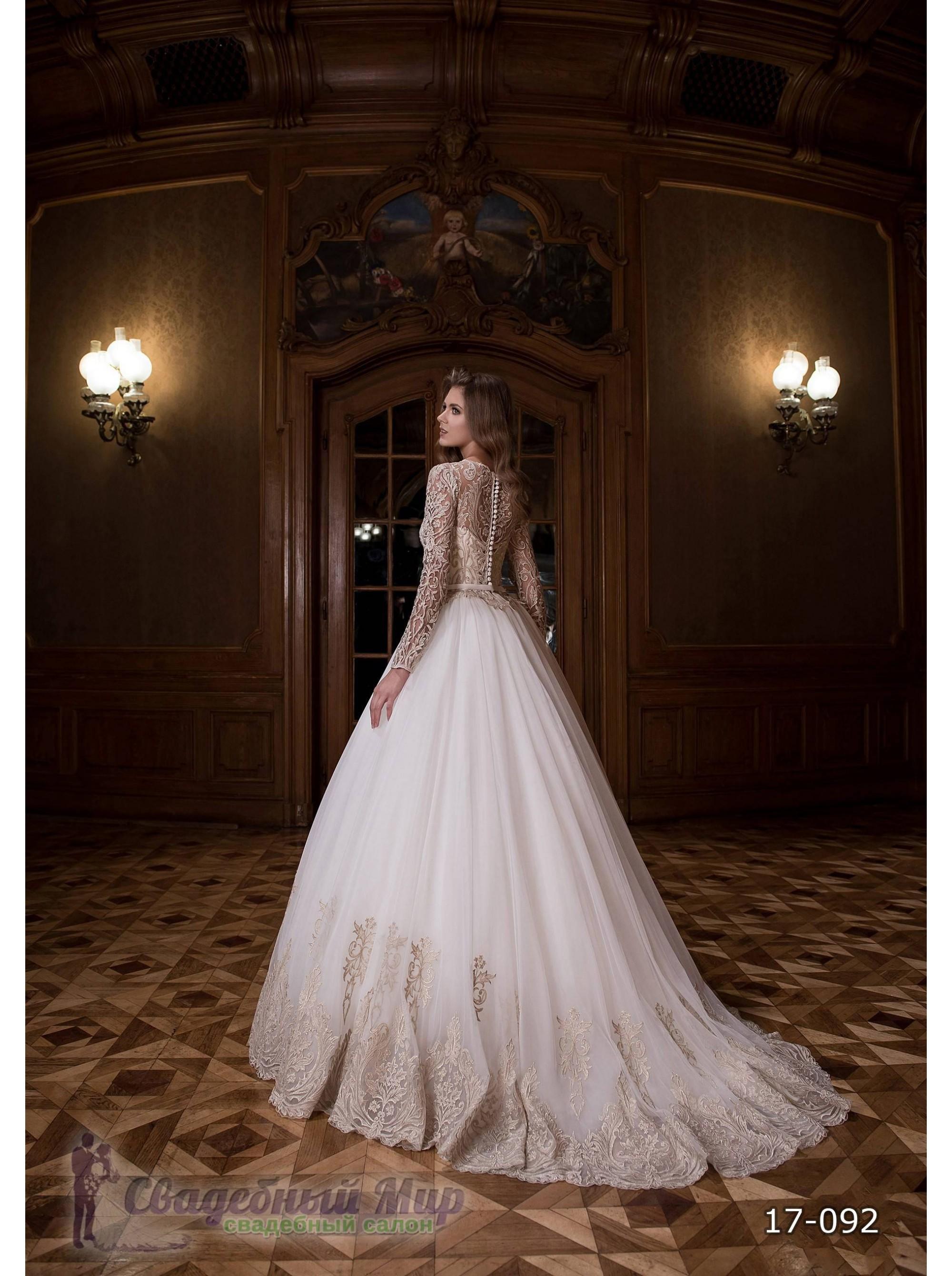 Свадебное платье 17-092