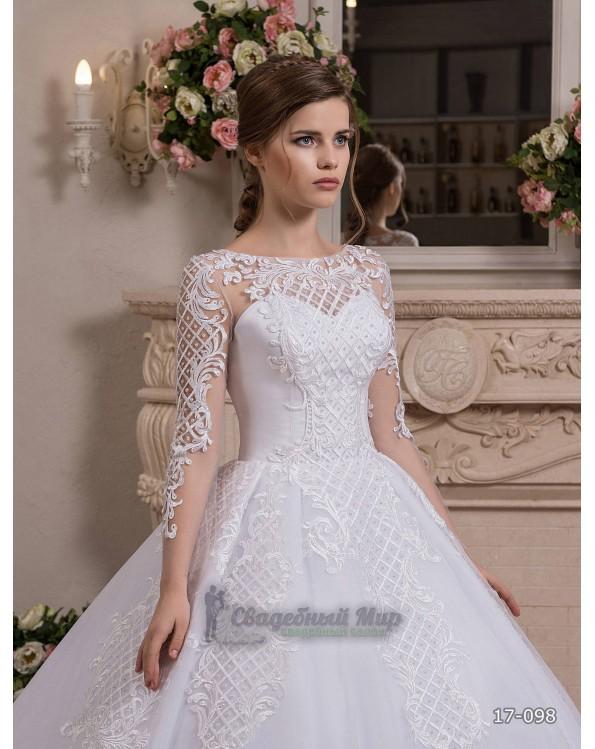 Свадебное платье 17-098