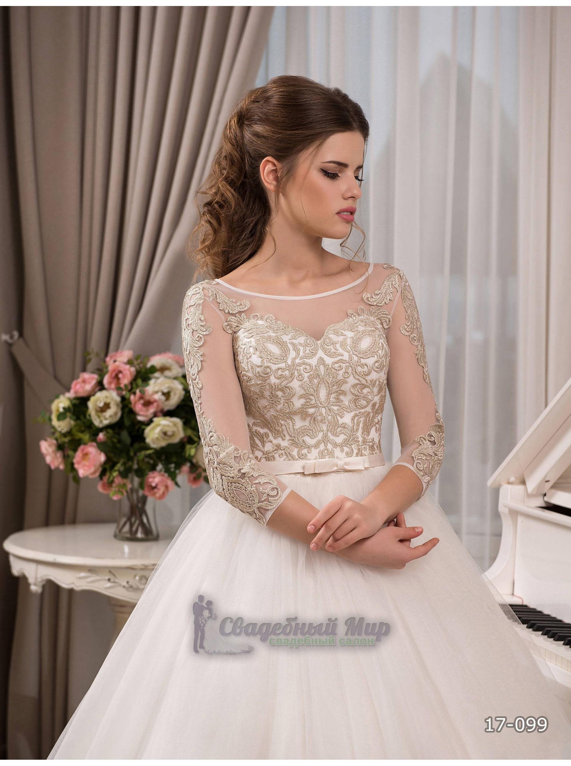 Свадебное платье 17-099