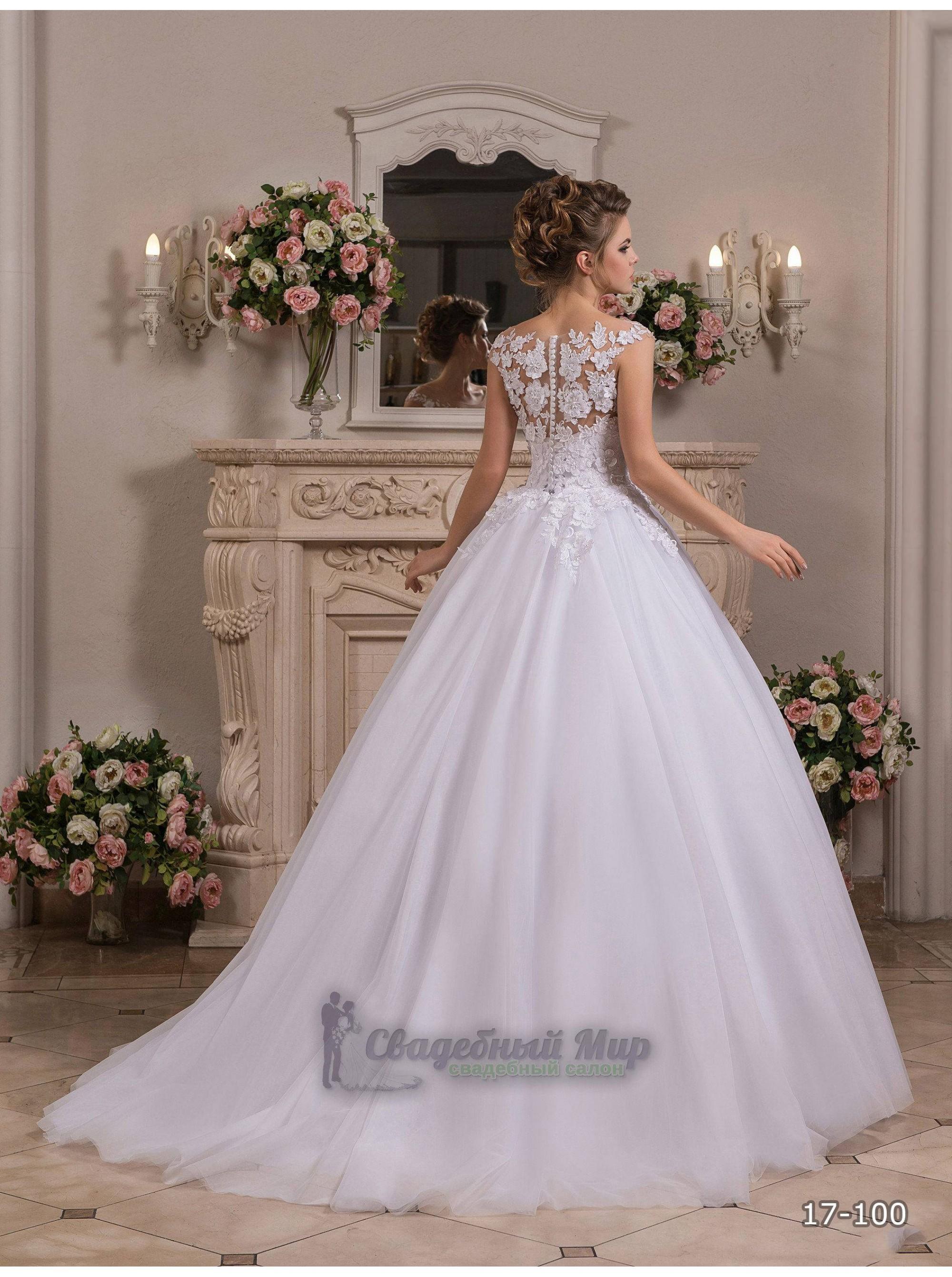 Свадебное платье 17-100