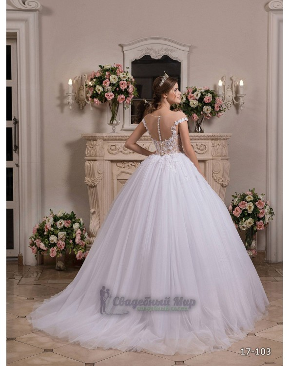 Свадебное платье 17-103