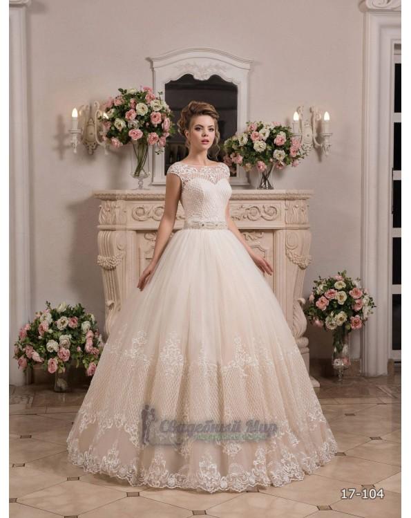 Свадебное платье 17-104