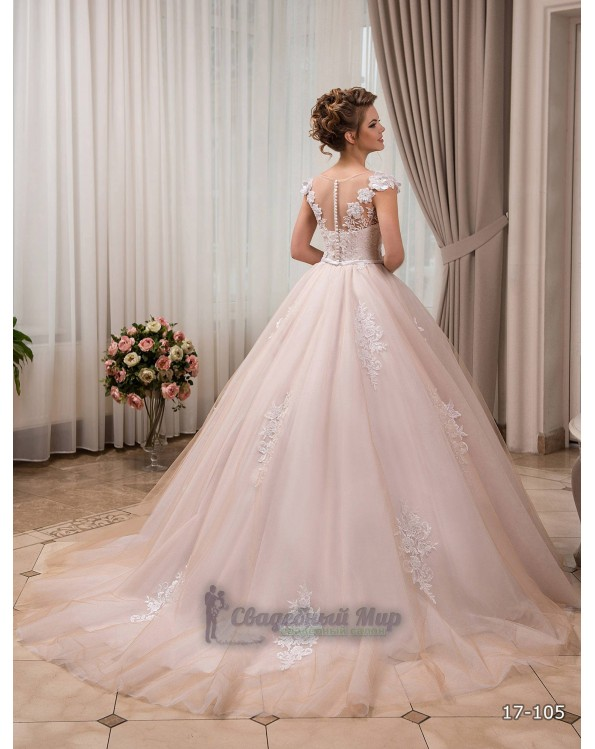 Свадебное платье 17-105