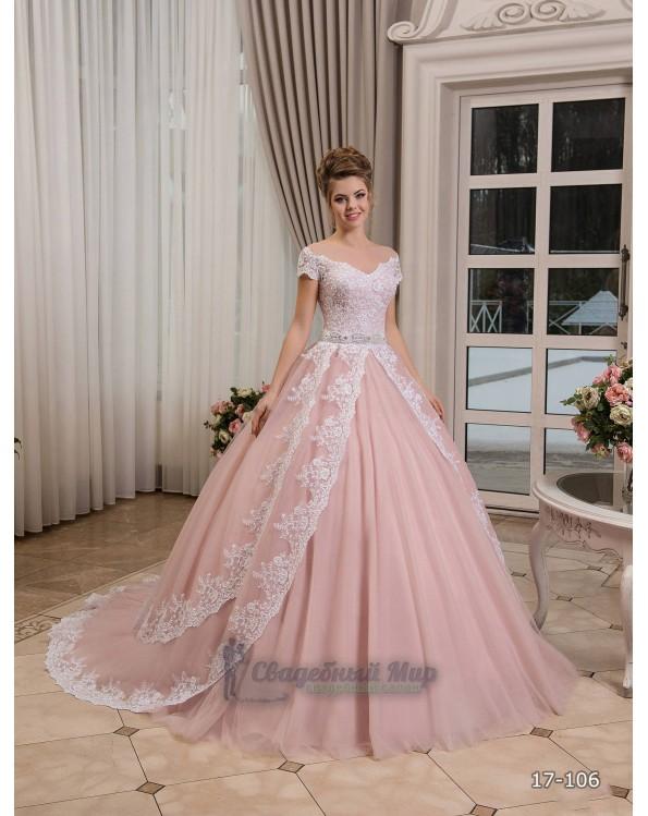 Свадебное платье 17-106