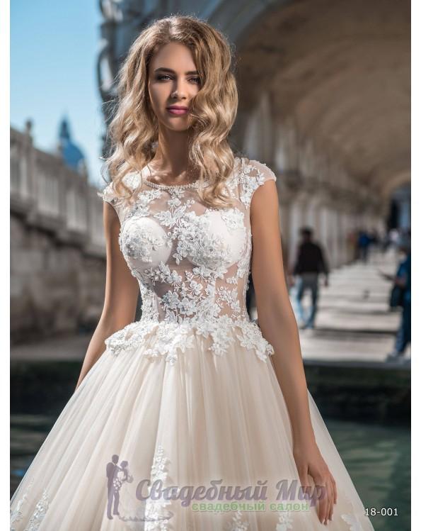 Свадебное платье 18-001