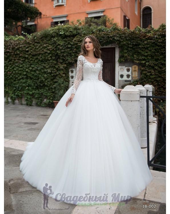 Свадебное платье 18-002