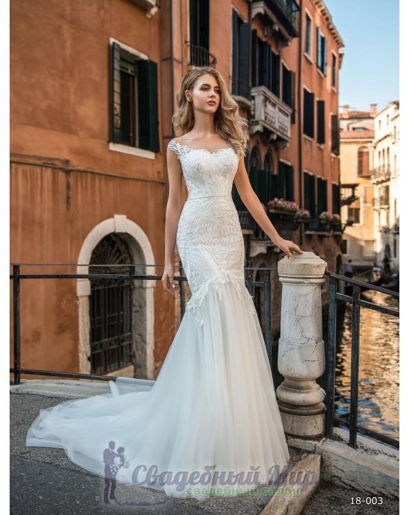 Свадебное платье 18-003