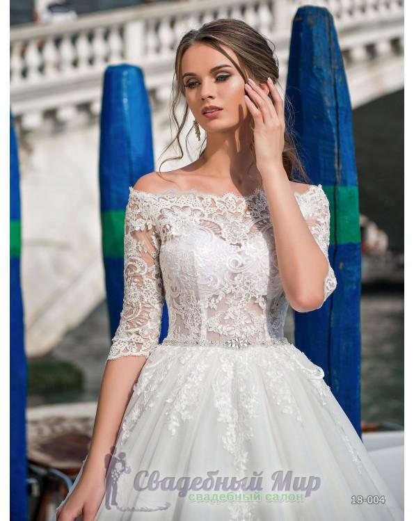 Свадебное платье 18-004