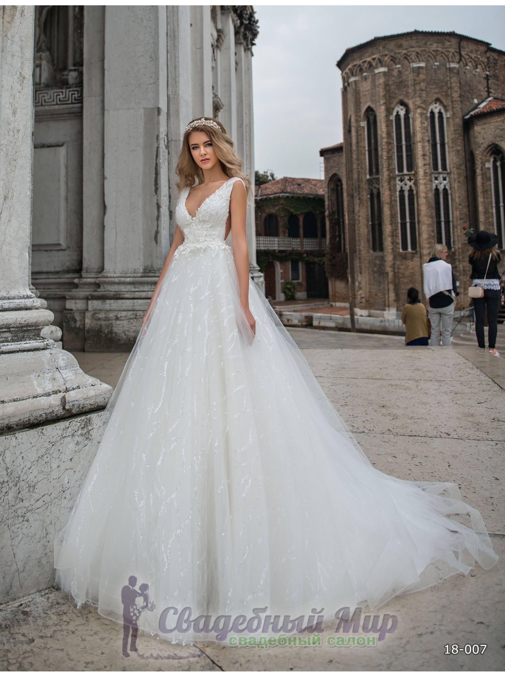 fc15d332337 Купить красивое свадебное платье 18-007 - самое красивое свадебное ...