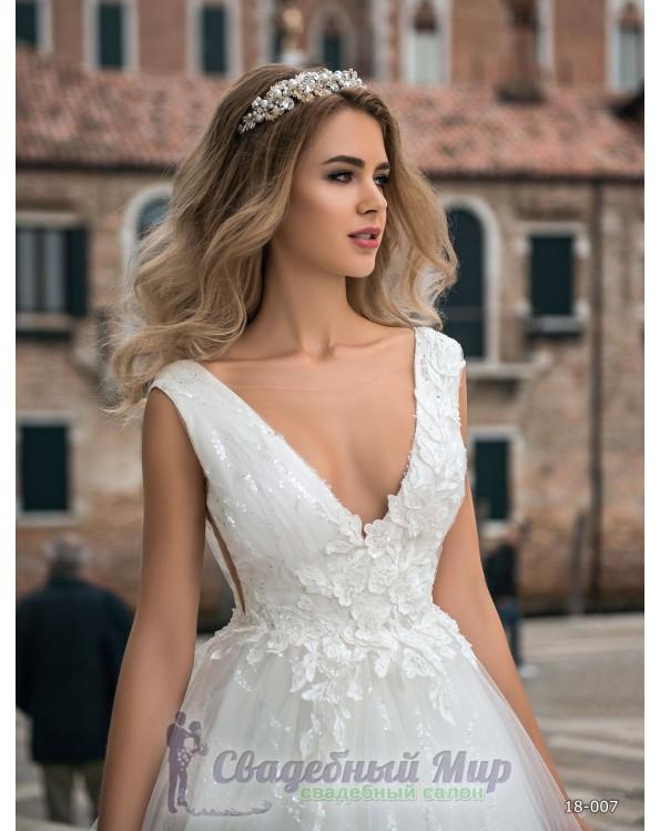 Свадебное платье 18-007