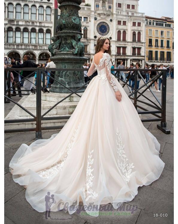 Свадебное платье 18-010