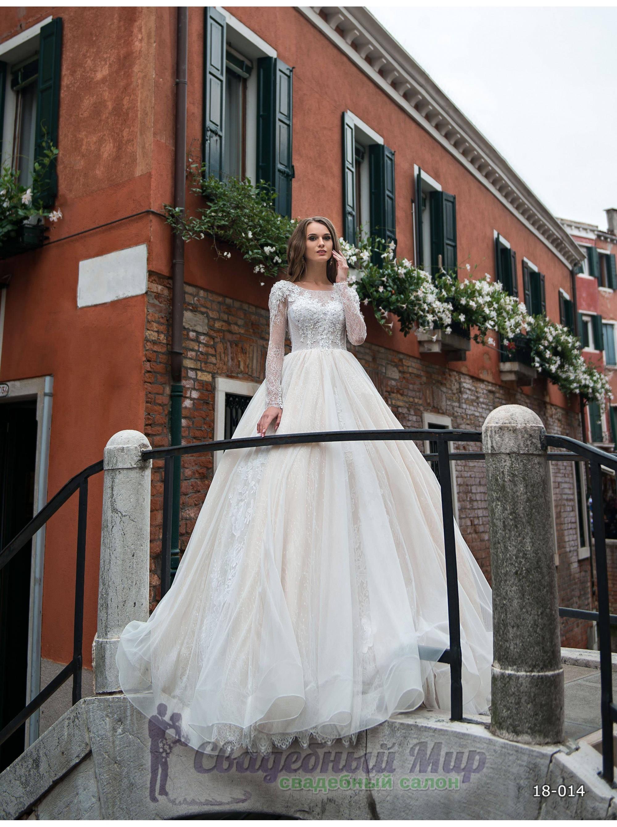 Свадебное платье 18-014