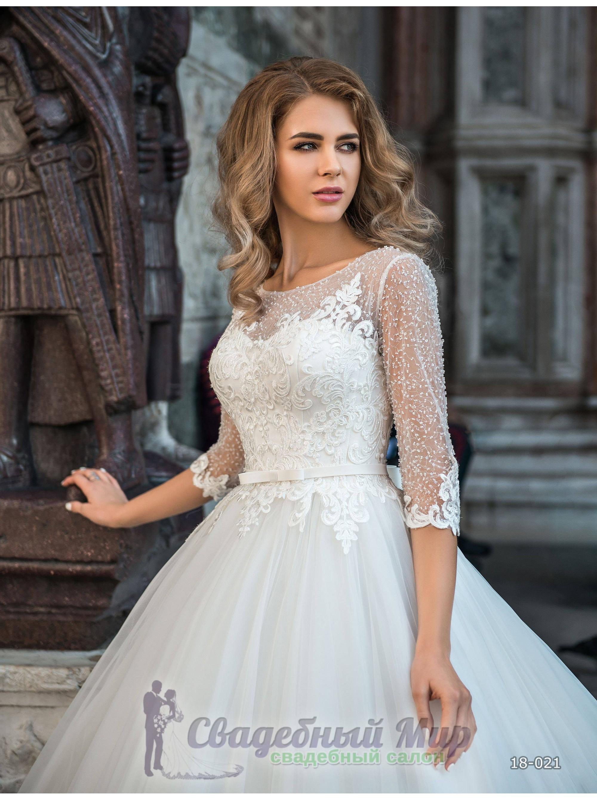 Свадебное платье 18-021