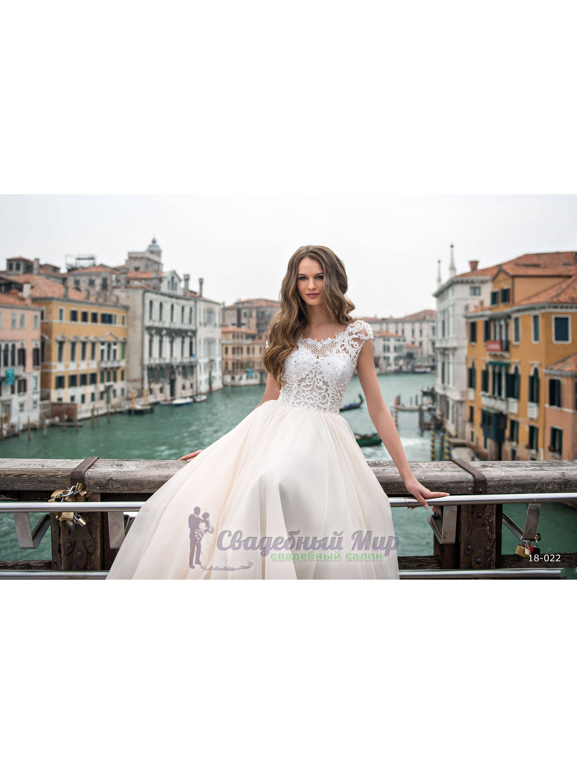 Свадебное платье 18-022