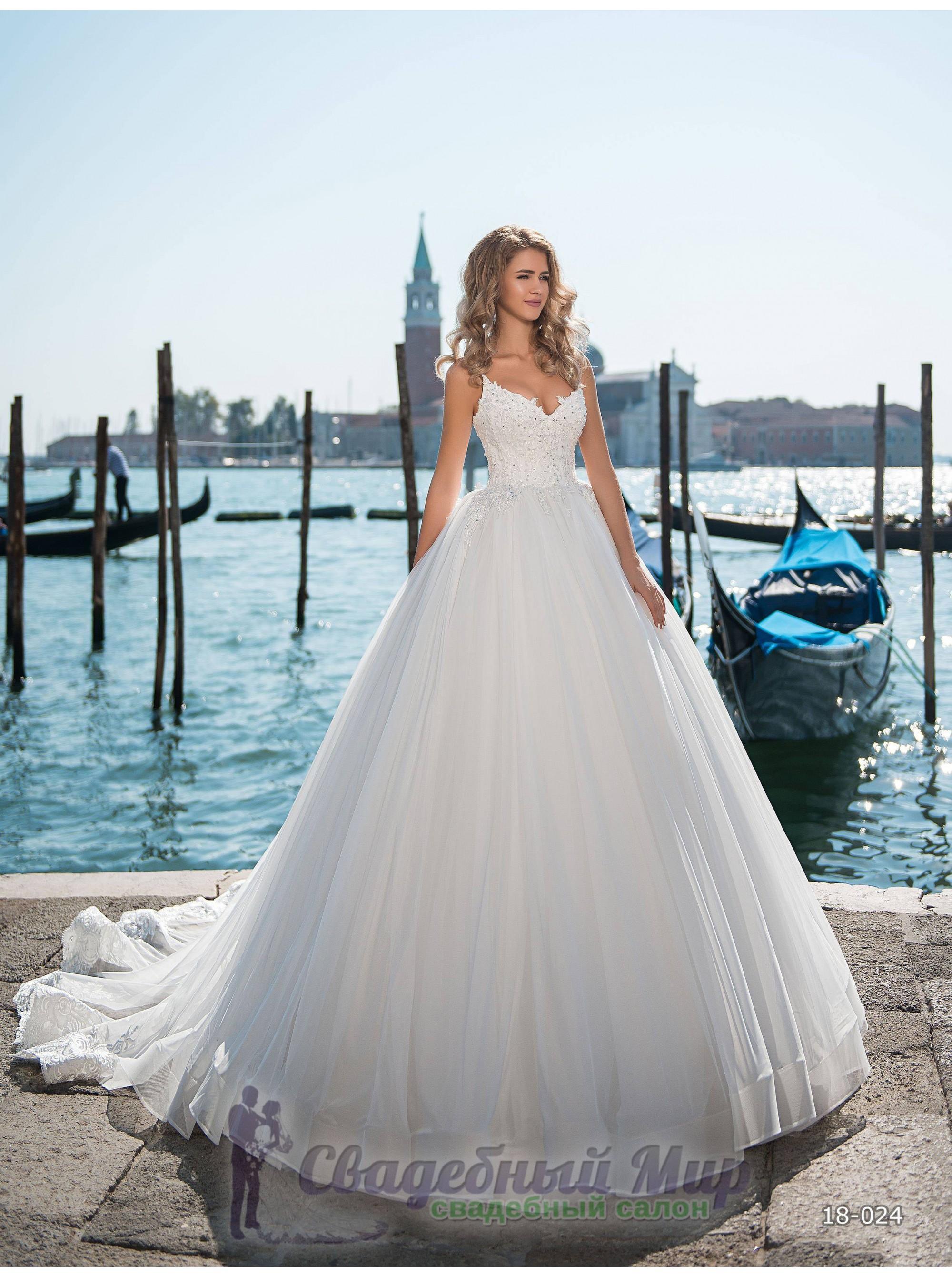 Свадебное платье 18-024