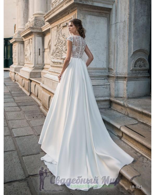 Свадебное платье 18-025