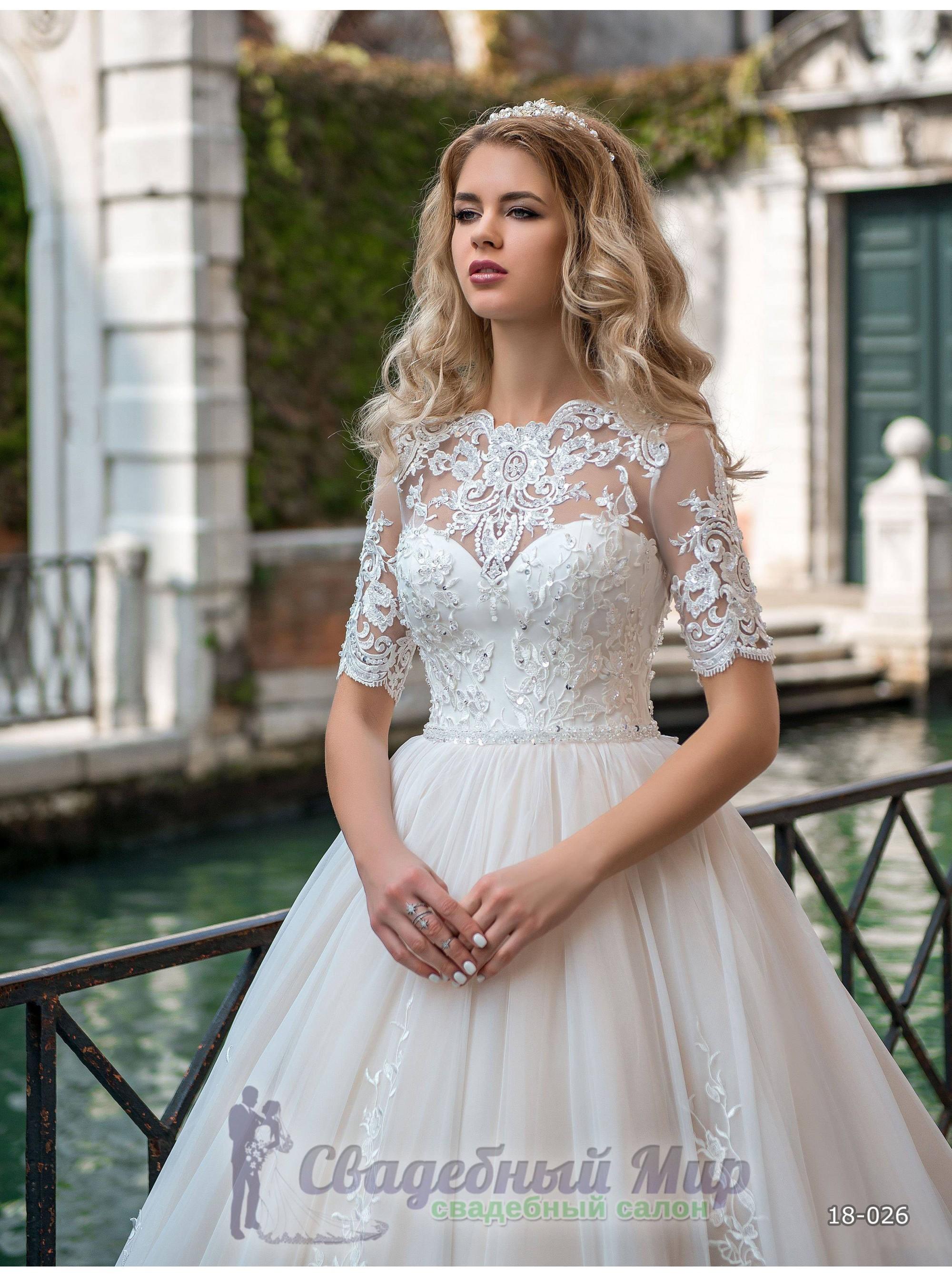 Свадебное платье 18-026