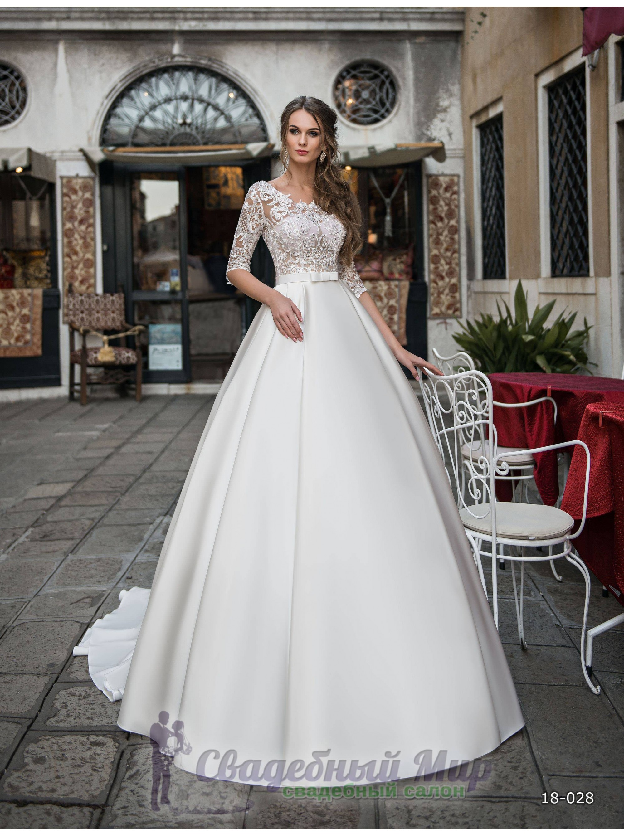 902636ae16a ... Свадебное платье 18-028