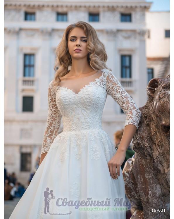 Свадебное платье 18-031
