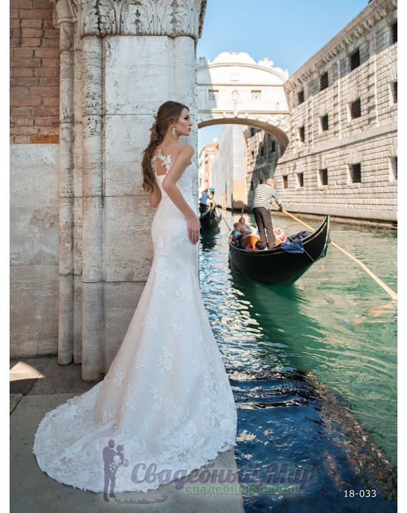 Свадебное платье 18-033