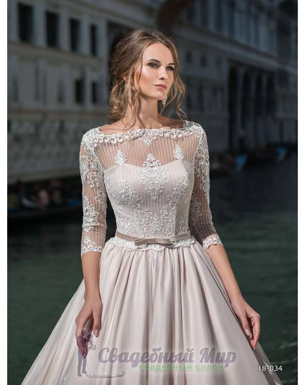 Свадебное платье 18-034